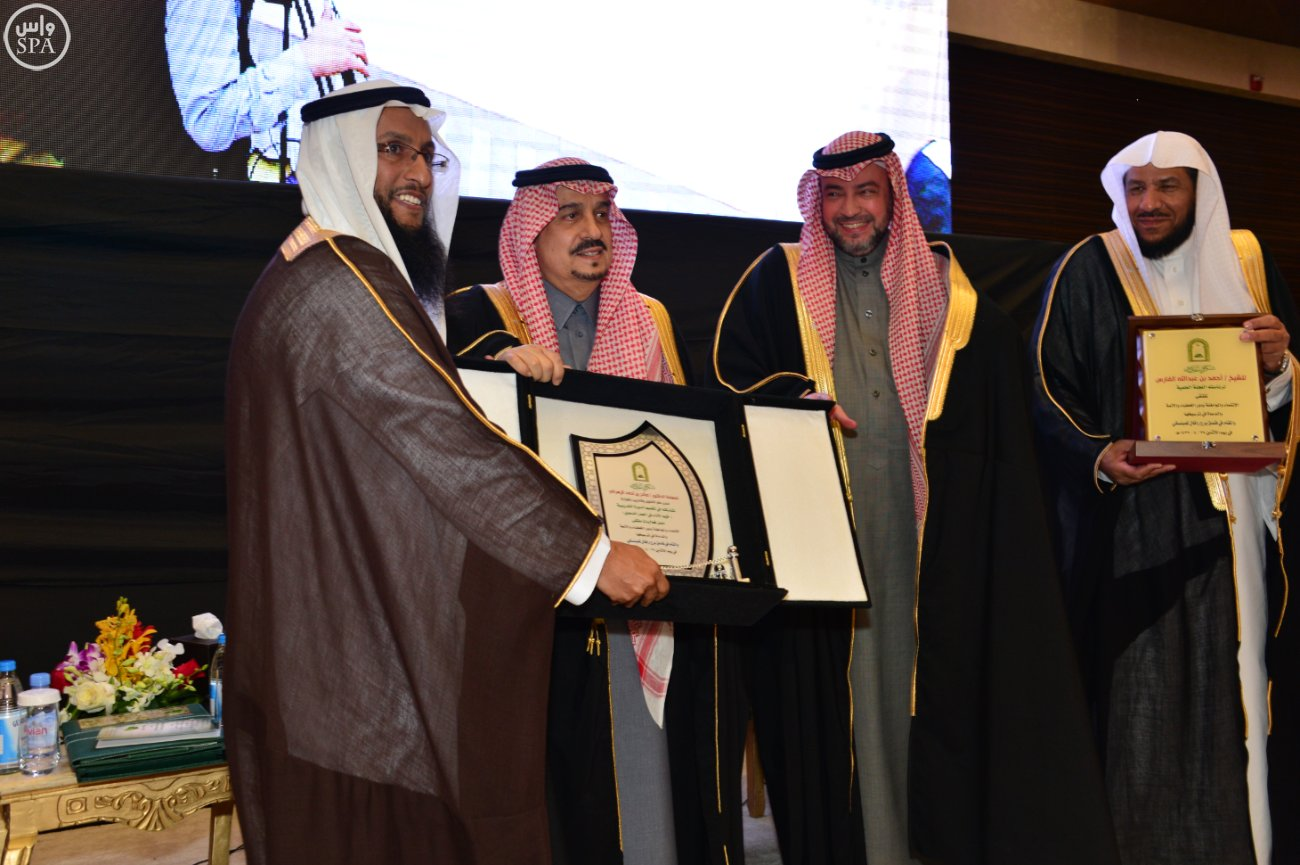 الامير فيصل بن بندر بن عبدالعزيز امير منطقة الرياض يرعى ملتقي الانتماء (3)