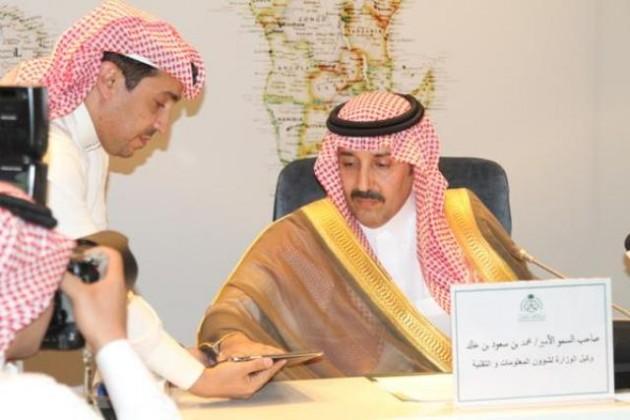 الامير-محمد-بن-سعود