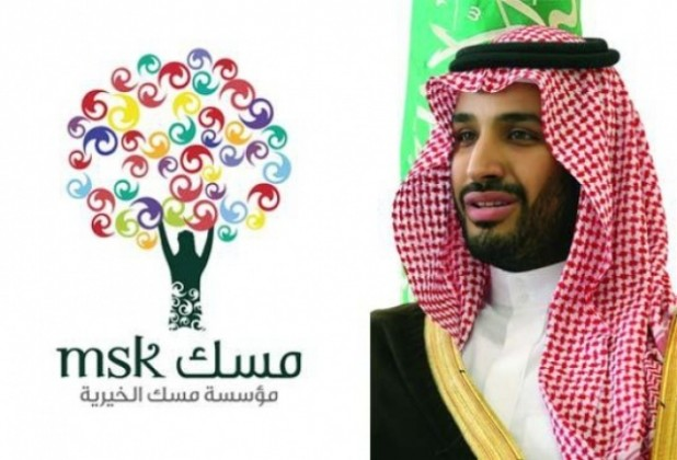 الامير -محمد-بن-سلمان