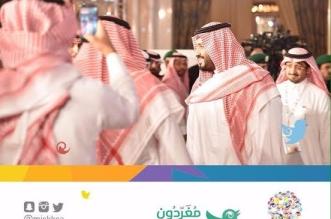 """شاهد.. محمد بن سلمان يفاجئ ملتقى """"مغردون"""" بالحضور - المواطن"""