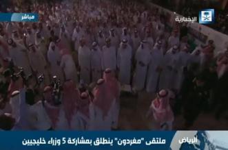 بالفيديو.. لحظة دخول #محمد_بن_سلمان ملتقى #مغردون - المواطن