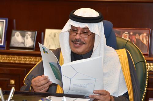 الامير مشاري بن سعود بن عبدالعزيز