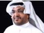 شقيقة أمين الإعلام العربي السياحي في ذمه الله
