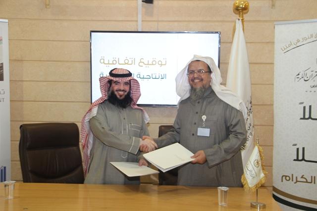 الانتاجية الشخصية برنامج تدريبي لقيادات تحفيظ الرياض (3)