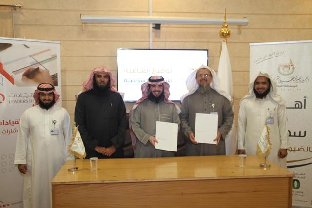 الانتاجية الشخصية برنامج تدريبي لقيادات تحفيظ الرياض (4)