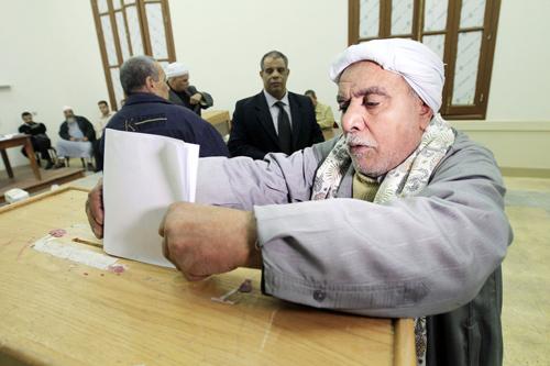 السيد البدوي يخوض الانتخابات الرئاسية في مصر - المواطن