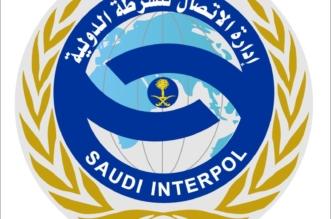 الإنتربول السعودي يسترد مطلوباً في قضايا نصب واحتيال - المواطن