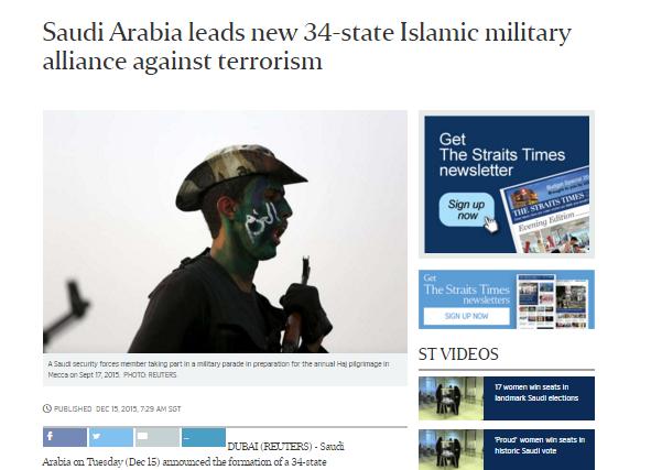 الاهتمام الإعلامي العالمي بالتحالف الإسلامي11