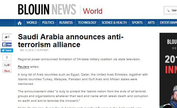 الاهتمام الإعلامي العالمي بالتحالف الإسلامي12