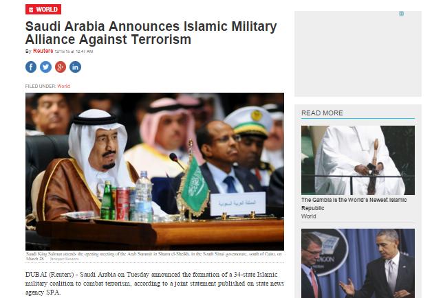 الاهتمام الإعلامي العالمي بالتحالف الإسلامي13
