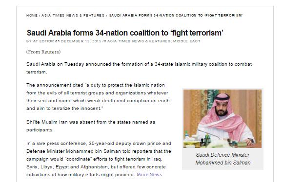 الاهتمام الإعلامي العالمي بالتحالف الإسلامي14