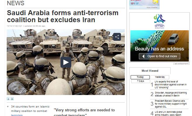 الاهتمام الإعلامي العالمي بالتحالف الإسلامي15
