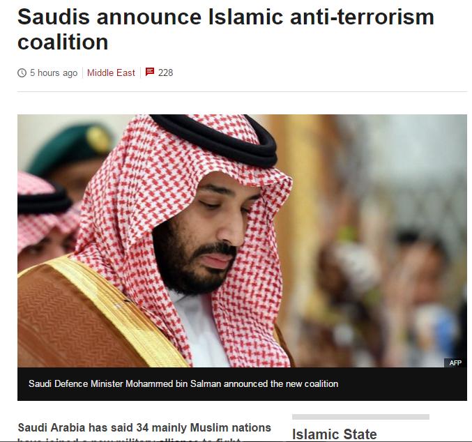 الاهتمام الإعلامي العالمي بالتحالف الإسلامي16