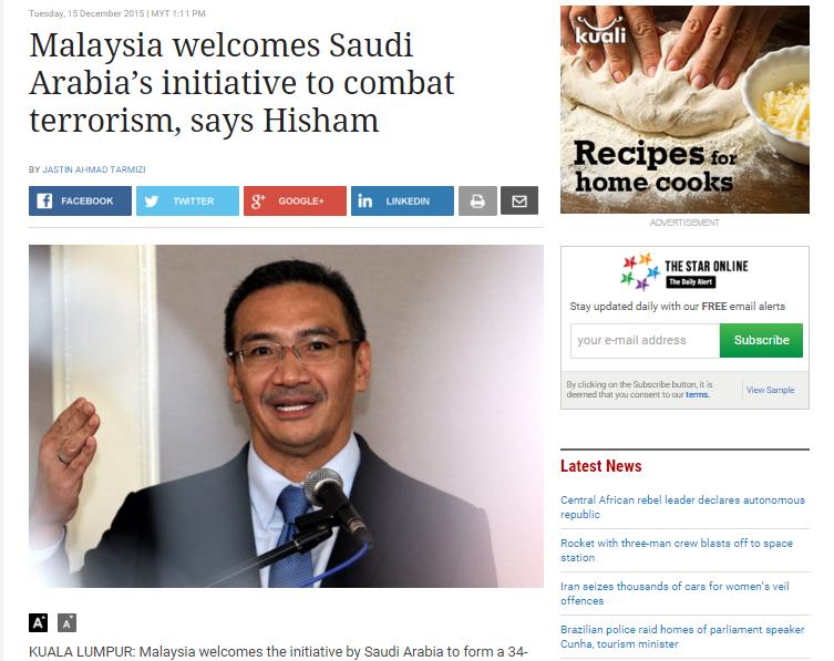 الاهتمام الإعلامي العالمي بالتحالف الإسلامي17