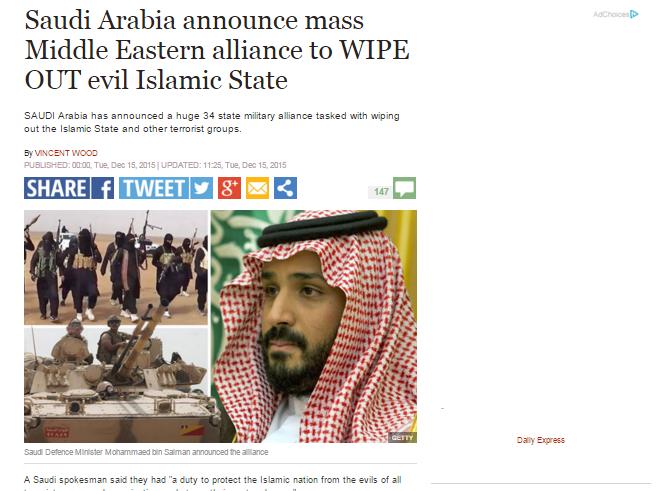 الاهتمام الإعلامي العالمي بالتحالف الإسلامي18