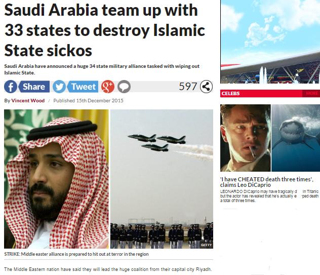 الاهتمام الإعلامي العالمي بالتحالف الإسلامي19