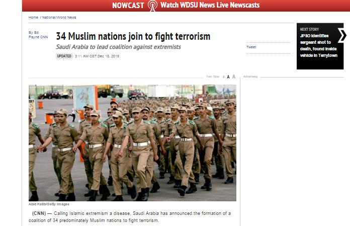 الاهتمام الإعلامي العالمي بالتحالف الإسلامي2