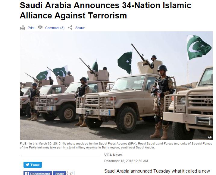 الاهتمام الإعلامي العالمي بالتحالف الإسلامي20