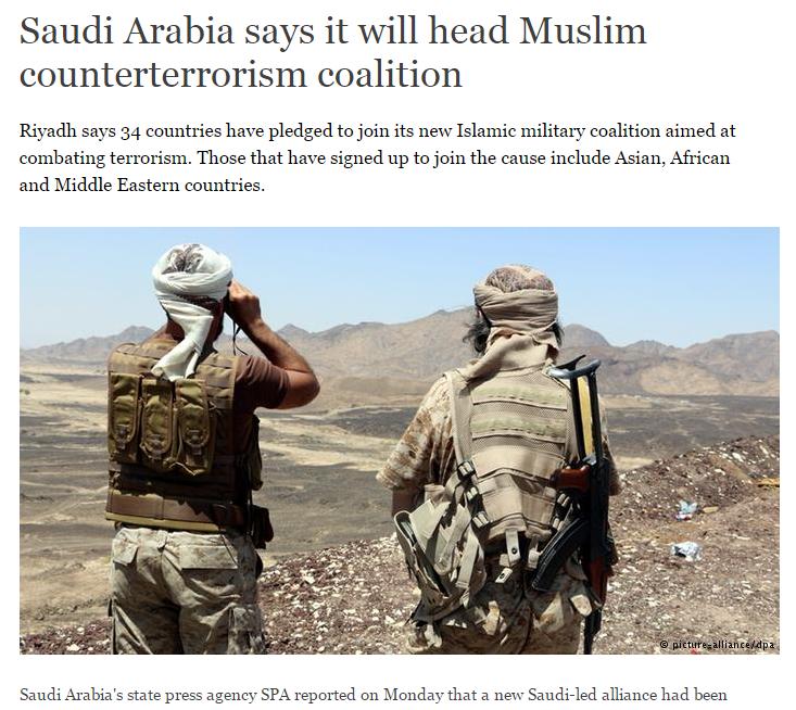 الاهتمام الإعلامي العالمي بالتحالف الإسلامي21