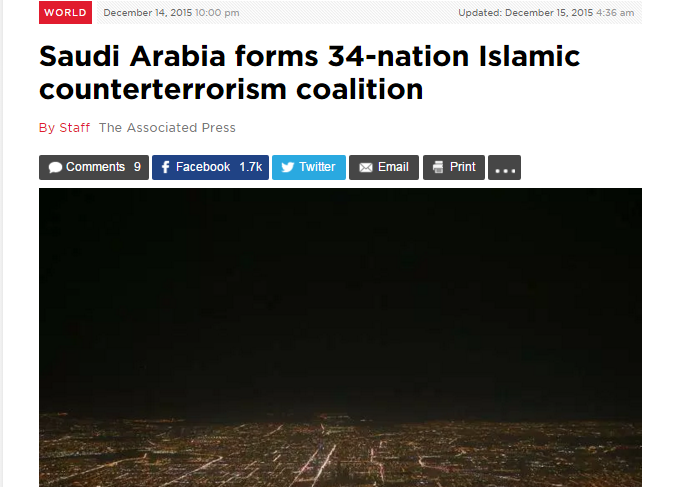 الاهتمام الإعلامي العالمي بالتحالف الإسلامي22