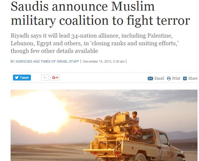 الاهتمام الإعلامي العالمي بالتحالف الإسلامي23