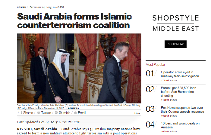 الاهتمام الإعلامي العالمي بالتحالف الإسلامي4