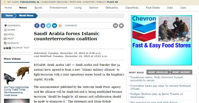 الاهتمام الإعلامي العالمي بالتحالف الإسلامي5