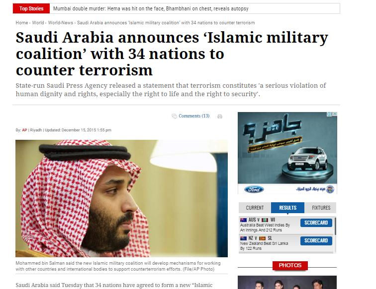 الاهتمام الإعلامي العالمي بالتحالف الإسلامي6