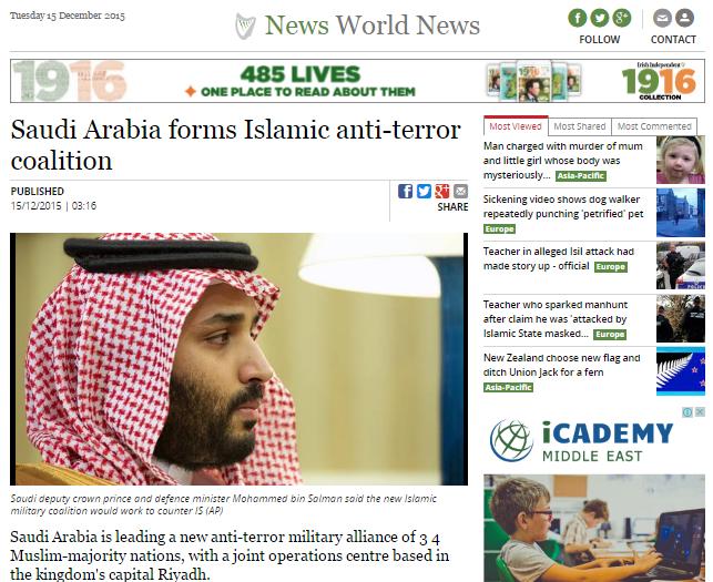 الاهتمام الإعلامي العالمي بالتحالف الإسلامي7