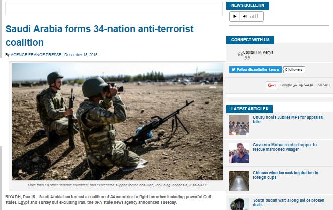 الاهتمام الإعلامي العالمي بالتحالف الإسلامي9