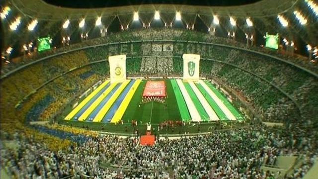 الاهلي - النصر - الملعب