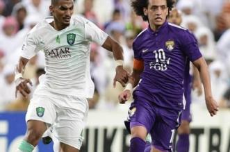 الأهلي والعين الإماراتي يتنافسان على بطاقة التأهل الآسيوية - المواطن
