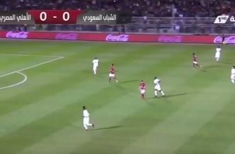 بالفيديو.. الأهلي يفتتح التسجيل في مباراة اعتزال فؤاد أنور - المواطن