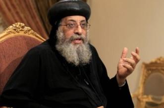 بابا الأقباط: ولي العهد منفتح والسعودية ركيزة العالم العربي والإسلامي - المواطن