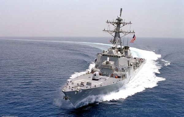 البحرية-الامريكية