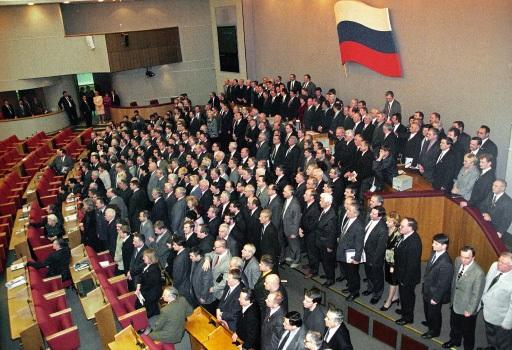 البرلمان-الروسى