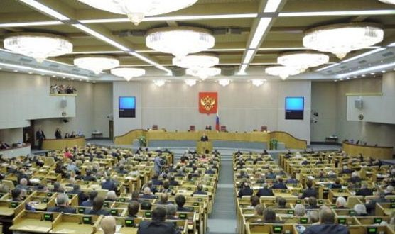البرلمان-الروسي