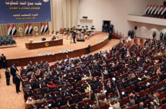 البرلمان العراقي يعقد جلسة طارئة دون حل لأزمته - المواطن