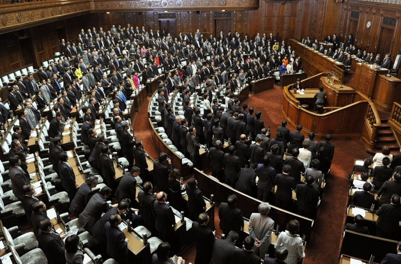 البرلمان الياباني