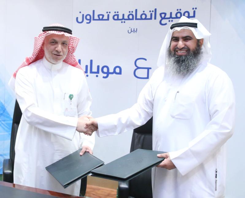 البريد السعودي يوقع اتفاقية مع موبايلي لتسويق منتجاتها خلال موسم الحج (1)