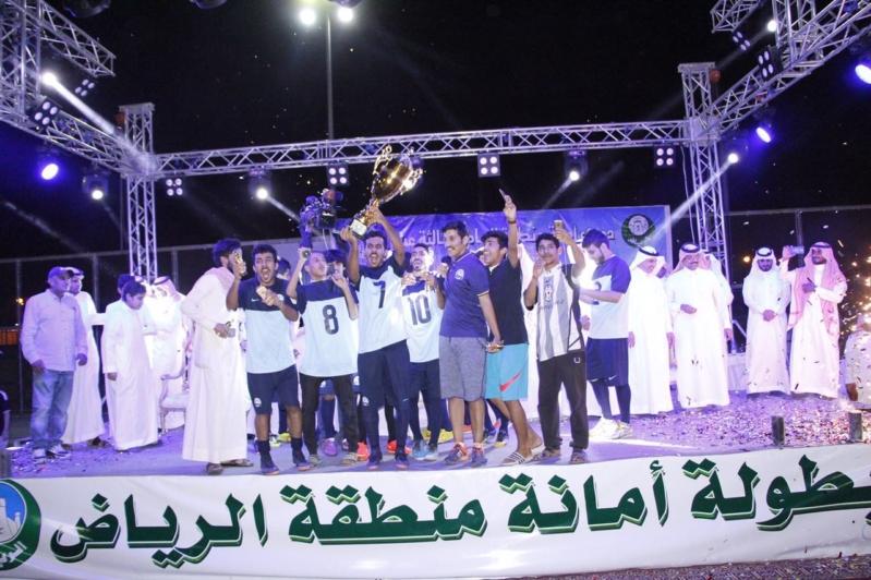 البطحي يشهد ختام بطولة أمانة الرياض  (1)