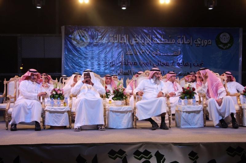 البطحي يشهد ختام بطولة أمانة الرياض  (35455489) 