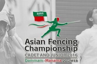 البطولة الآسيوية للناشئين والشباب للمبارزة