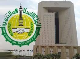 البنك الإسلامي للتنمية يصدر صكوكًا بـ 33 مليار دولار