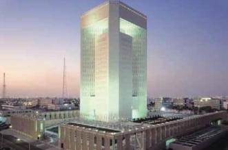 11 #وظيفة للجنسين في البنك الإسلامي للتنمية - المواطن