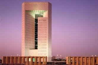 5 وظائف قيادية شاغرة في البنك الإسلامي للتنمية - المواطن