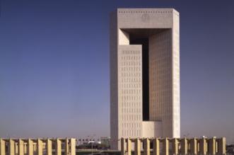 3 وظائف إدارية شاغرة في البنك الإسلامي للتنمية بجدة - المواطن