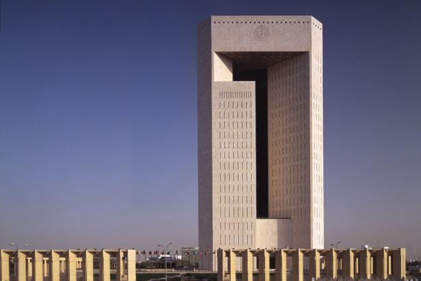 9 وظائف شاغرة لدى البنك الإسلامي للتنمية بجدة