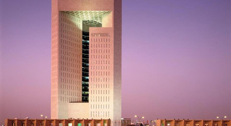 6 وظائف إدارية شاغرة في البنك الإسلامي للتنمية