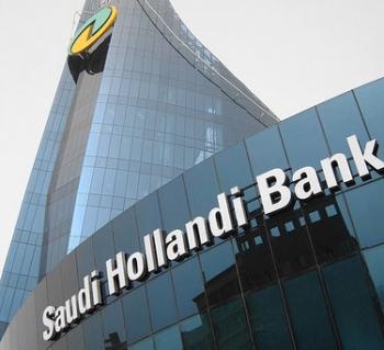 البنك السعودي الهولندي